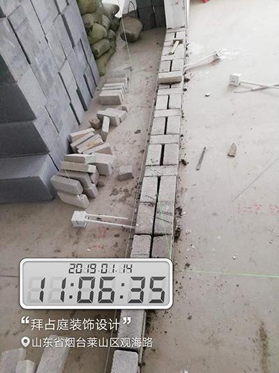 新建墙体位置进行放线、定位
