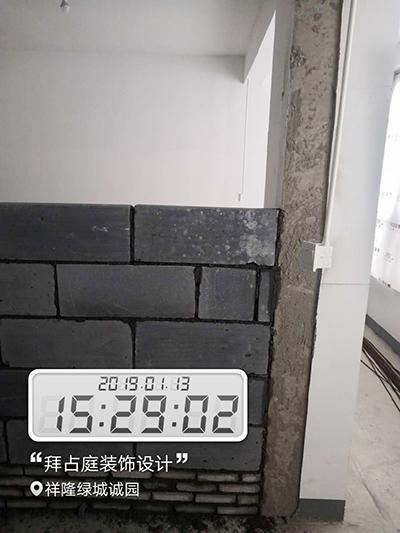 新墙体与原墙体衔接